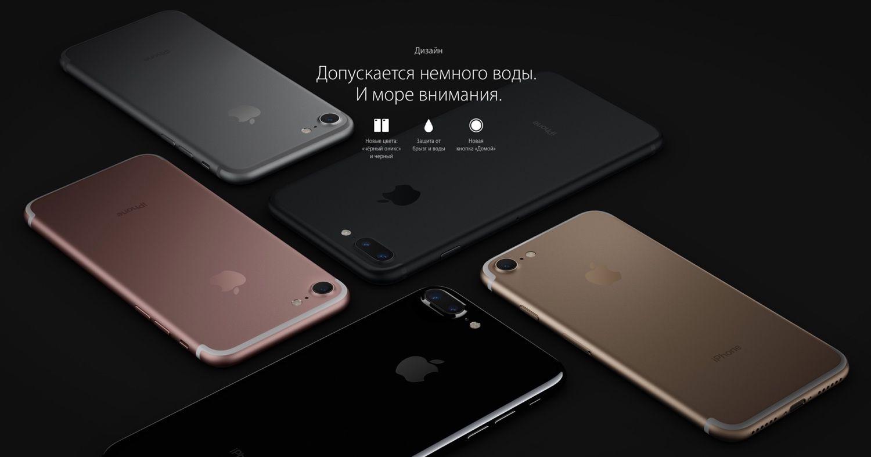 iPhone 7+ Silver 128 gb: Фото 1