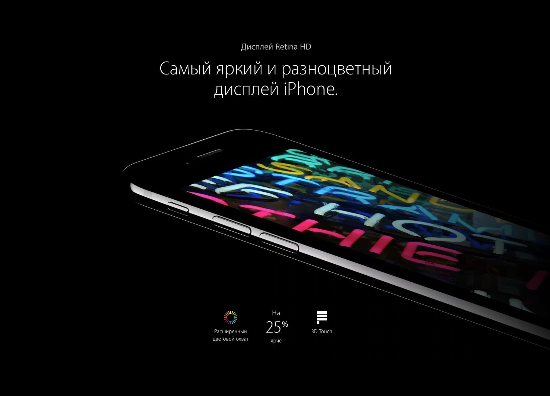 iPhone 7+ Silver 128 gb: Фото 10
