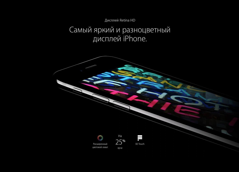 iPhone 7 Gold 32 gb: Фото 10