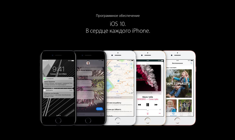 iPhone 7+ Silver 128 gb: Фото 14
