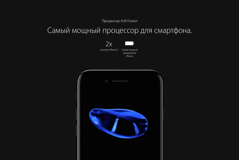 iPhone 7+ Silver 128 gb: Фото 11