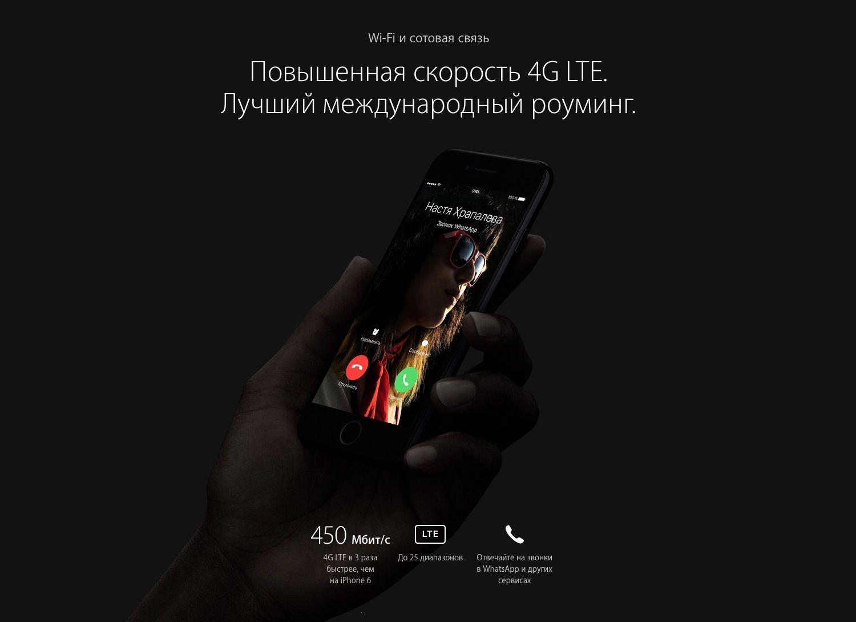 iPhone 7+ Silver 128 gb: Фото 13