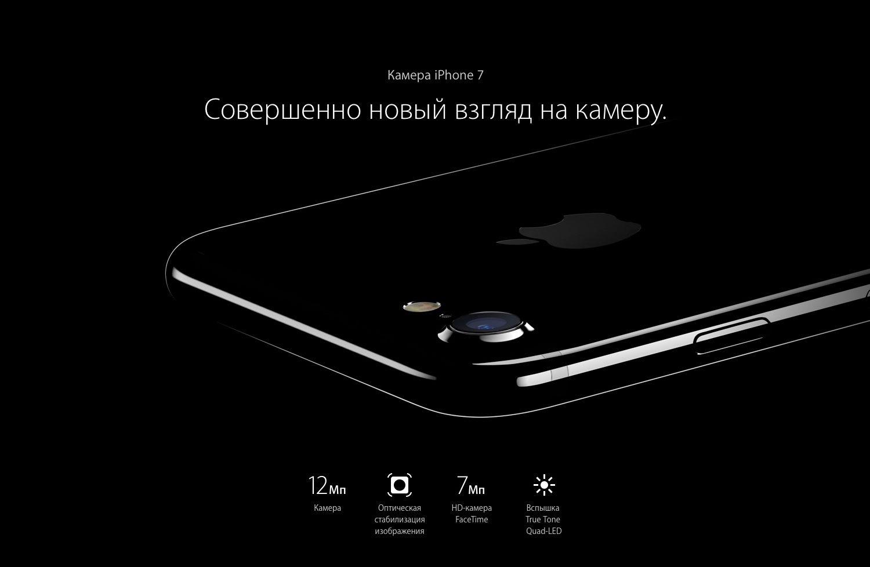 iPhone 7+ Gold 128 gb: Фото 6