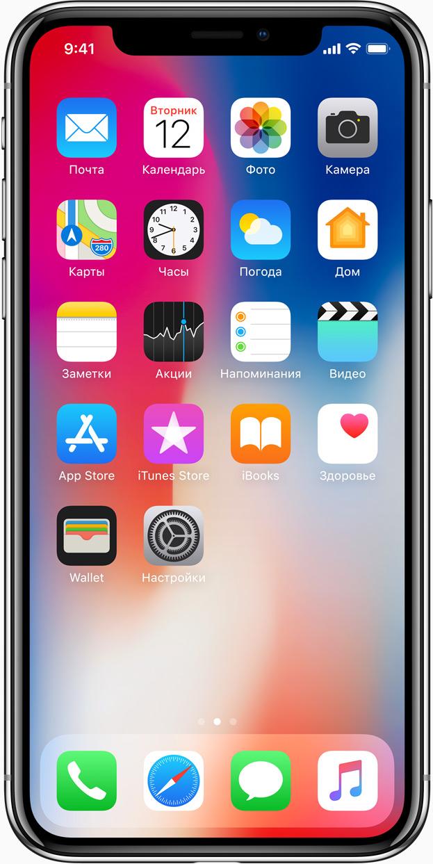 iPhone X Silver 256 gb: Фото 1