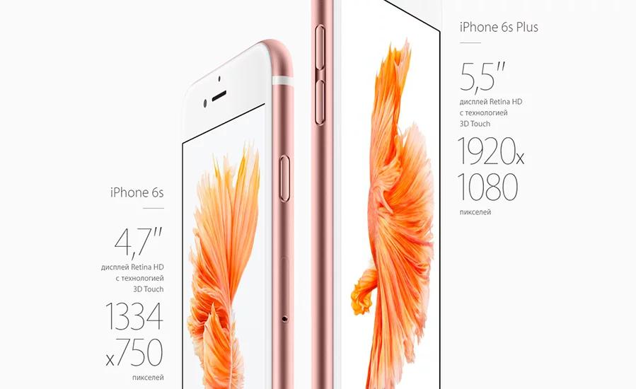 iPhone 6s Silver 16 gb: Фото 5